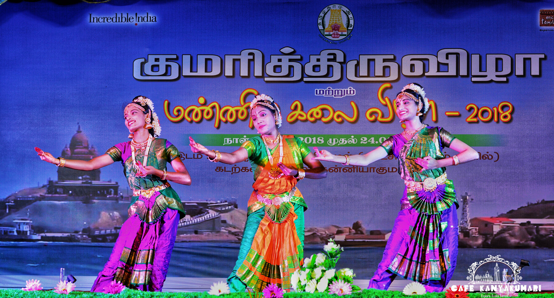 Kanyakumari excluded from its own Mannin Kalaivilaa. TTDC Festival turns into a Farce